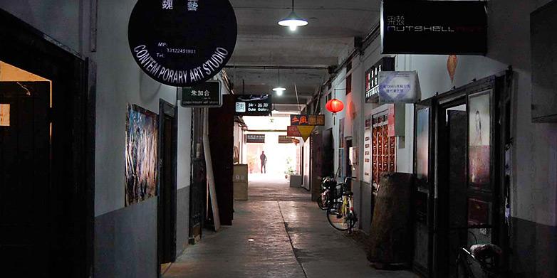 Moganshan Road