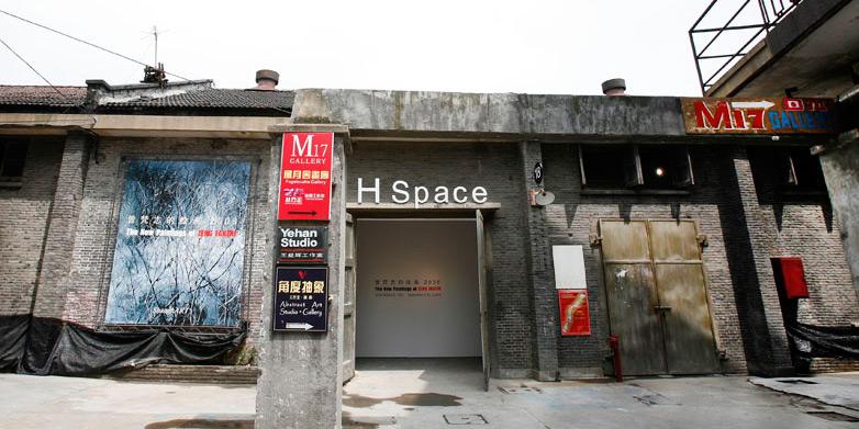 ShanghArt H Space